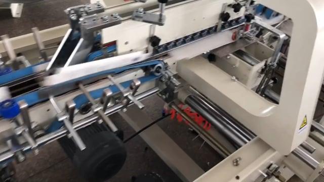 YZHH-600 AUTOMATIC FOLDER GLUER MACHINE
