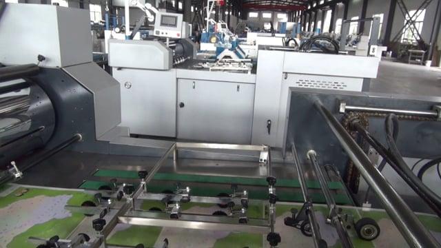 KFMZ-1100 Automatic Thermal Film Laminating Machine