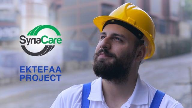 Ektefaa project - Ad