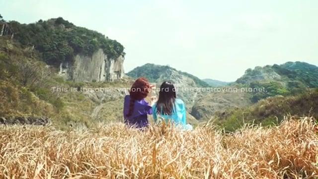 nanuk 2018 collection spring/summer – Observation log – Tsuzaki