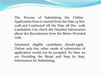 Fill UP Police Online Form 2018-19