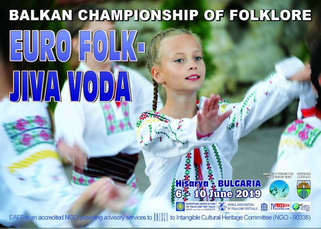 Balkan Championship of Folklor 2019 - day 1