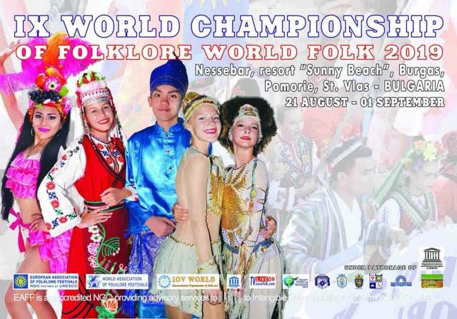 "IX World Championship of Folklore ""World folk 2019"" - 23.08.2019 day 1"