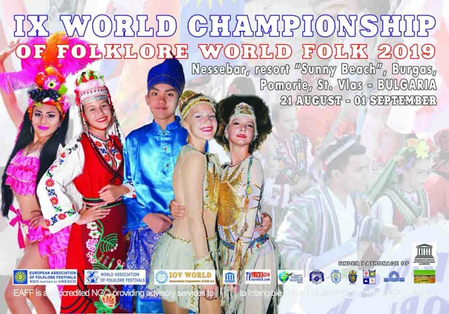 "IX World Championship of Folklore ""World folk 2019"" - 24.08.2019 day 2"
