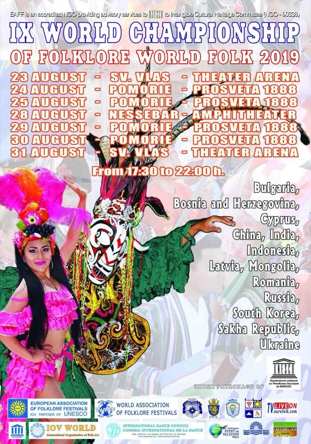 "IX World Championship of Folklore ""World folk 2019"" - 25.08.2019 day 3"