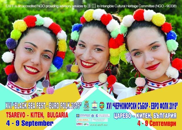 XVI Black sea fest Euro Folk 2019 - 05.09.2019 day 1