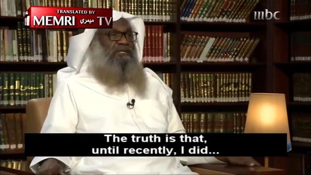 شیعہ امت مسلمہ کا حصہ ہیں اور ان کی تکفیر نا جائز ہے : امام کعبه سعودی مفتی اعظم عادل الکلبانی
