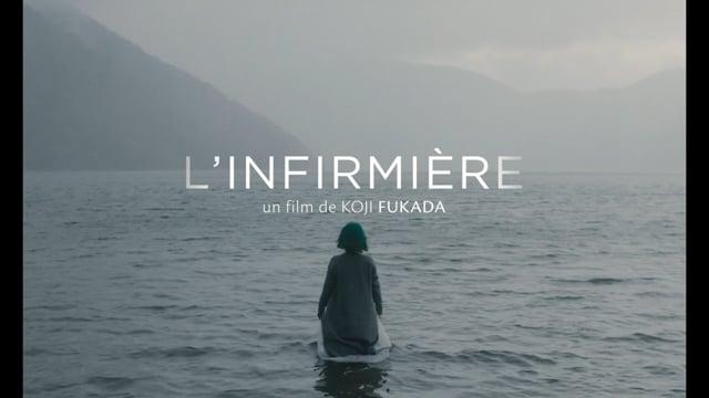 L'INFIRMIERE - film annonce