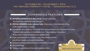 2014 Annual ASMEA Conference