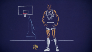 Staff Pick Premiere: Basketball's Do or Die