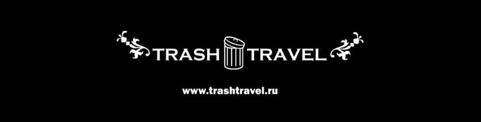 TrashTravel