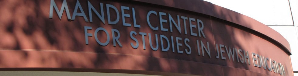 Mandel Center for Studies in Jewish Education, Brandeis University