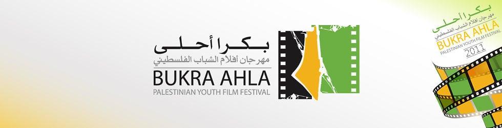 Bukra Ahla Festival