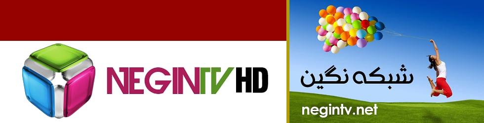 NeginTV HD