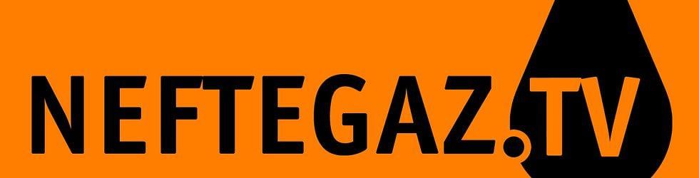 WWW.NEFTEGAZ.TV