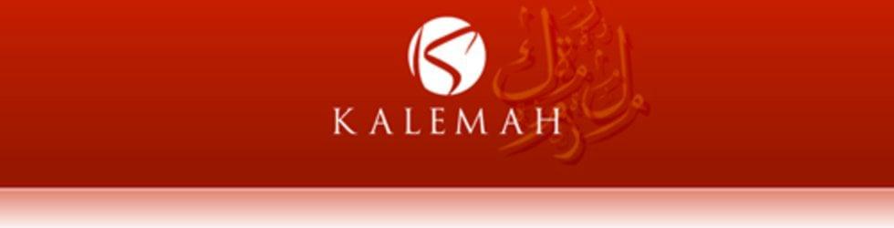 Kalemah Tube