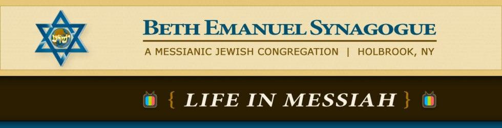 Life in Messiah