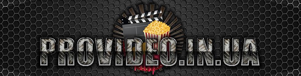 Provideo.in.ua - Создание видео и раскрутка