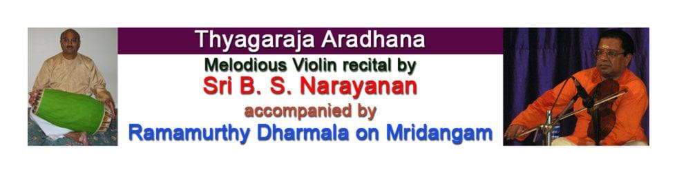 BSNarayanan Violin Concert