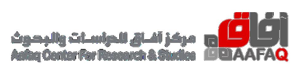 قناة مركز آفاق للدراسات والبحوث