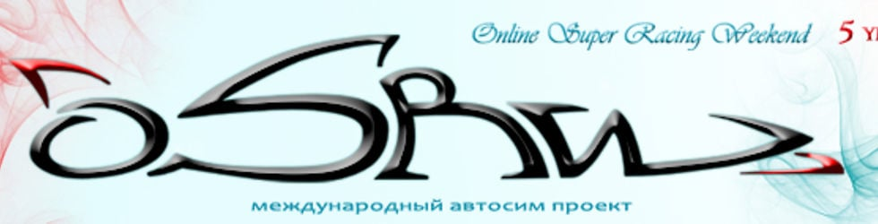 OSRW.com