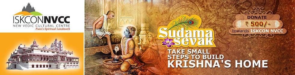 ISKCON Pune