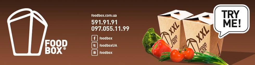Foodbox.ua