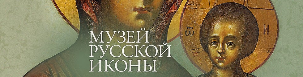 Official Russian Icon Museum Vimeo Channel