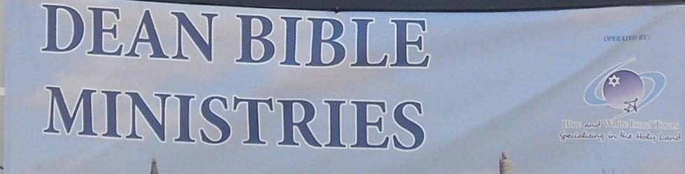 2012 Dean Bible Ministries Bible Lands Tour