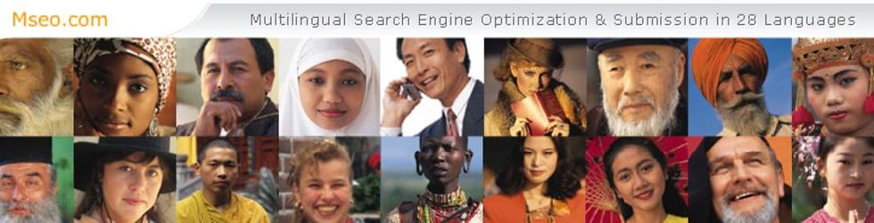 Marketing Web - MSEO Channel