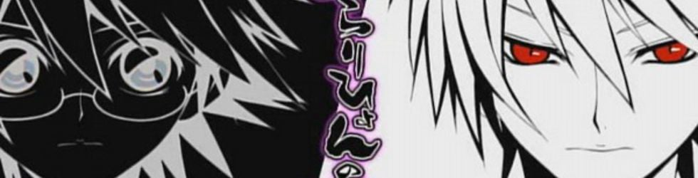 Nurarihyon no Mago /&/ Nurarihyon no Mago ~Sennen Makyou~