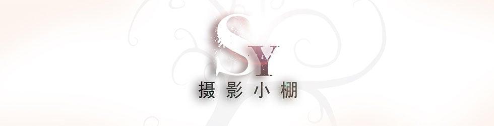 SY Production