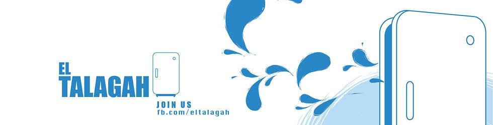 El Talagah