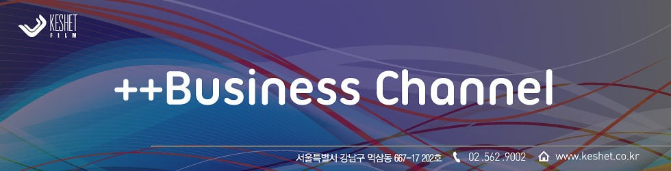 ++ Business Channel