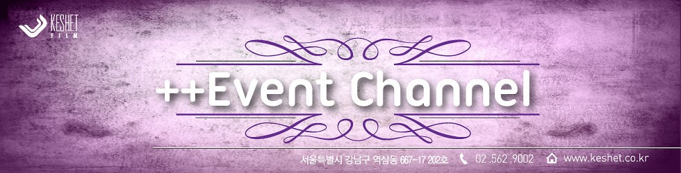 ++ Event Channel