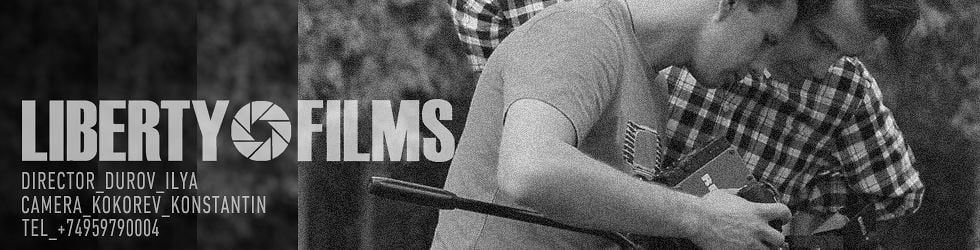 LibertyFilms