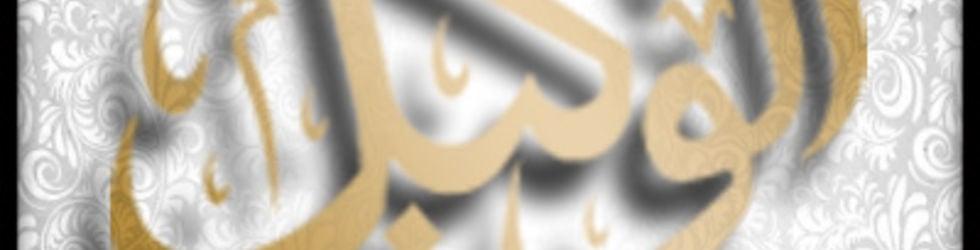الوكيل الإخباري AlwakeelNews