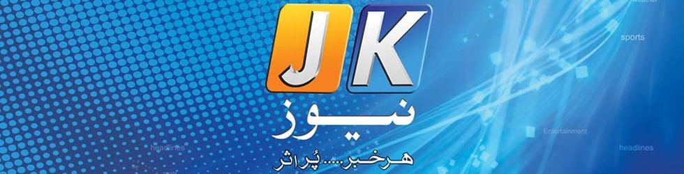 JKnews Azad Kashmir