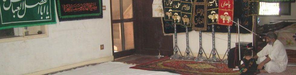Anjuman-e-Safina Ahalbait | انجمن سفینہ اہلبیتؑ
