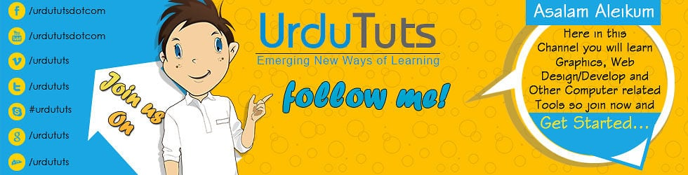 Urdu Tutorials, Photoshop Urdu Tutorials, Illustrator Urdu Tutorials, HTML Urdu Tutorials, Web Urdu Tutorials, Tips and Tricks i