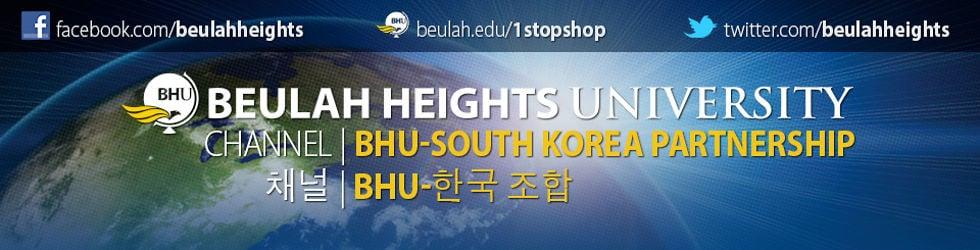 BHU - South Korea