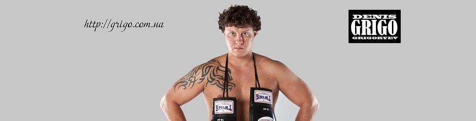 """Fights of Denis """"Grigo"""" Grigoriev"""