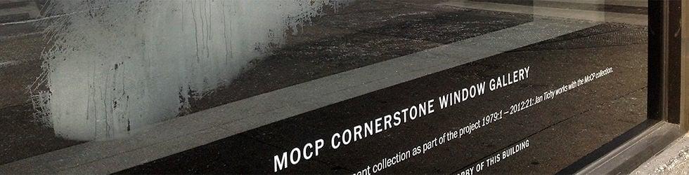 MoCP Cornerstone Gallery