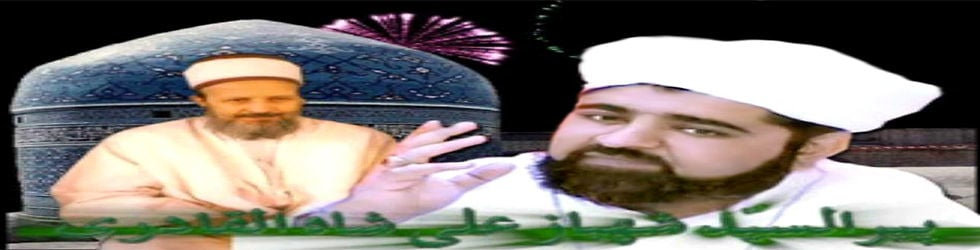 Khanqae Ghousia Qadria Shareef