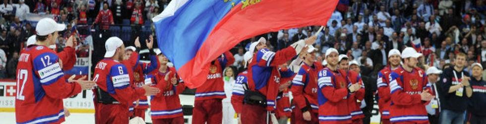 Russian Hockey Videos