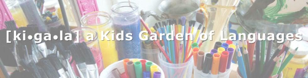 Kigala Preschool Videos