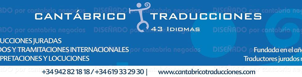 TRADUCCIONES SANTANDER, TRADUCCIONES CANTABRIA, TRADUCCIONES ESPAÑA, TRADUCTORES SANTANDER