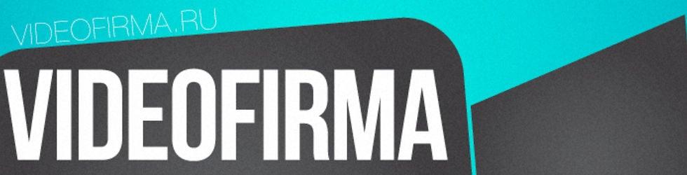 VideoFirma