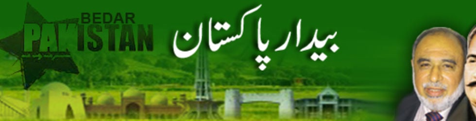 BedarPakistan