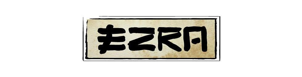 Ezra BMX